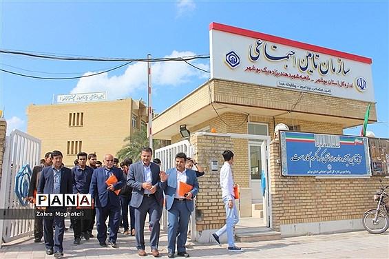 سومین طرح بازدید دانشآموزی از سازمان تامین اجتماعی بوشهر