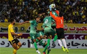 برنامه 7 بازی از لیگ برتر ایران تغییر کرد