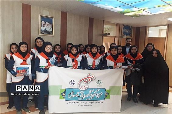 بازدید دانشآموزان از شعب تامین اجتماعی