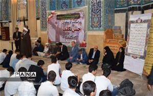 جشن تکلیف دانش آموزان پسر ناحیه 4 کرج برگزار شد