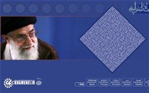 واکنش دفتر نشر آثار آیتالله خامنهای به حکم دادگاه ابوالفضل قدیانی