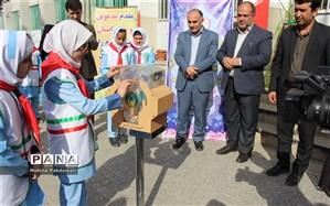 دوشنبههای پر مهر در دبستان شهید قلندری بهشهر برگزار شد
