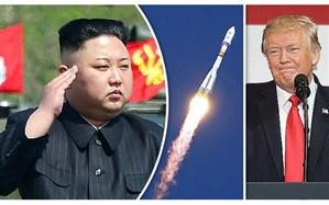 تنشهای آمریکا و کرهشمالی به اوج میرسد