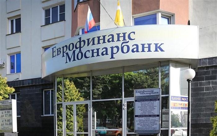 آمریکا یک بانک روسی را تحریم کرد