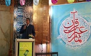آغاز سی و هفتمین دوره مسابقات قرآن عترت و نماز دانش آموزان دختر خراسان رضوی