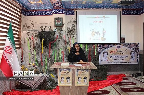 پنجمین یادواره شهیدان در دبیرستان شهیده سهام خیام بوشهر