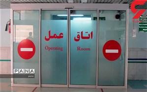 مقصران سقوط مرگبار بیمار در بیمارستان شهید محمدی بندرعباس برکنار شدند