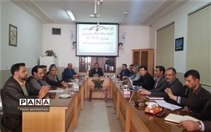 کارگاه آموزشی  اعضای ستاد اسکان نوروزی شهرستان نایین برگزار شد