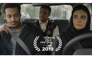فیلم کوتاه «کلاس رانندگی» مرضیه ریاحی در جشنواره «ترایبکا» آمریکا