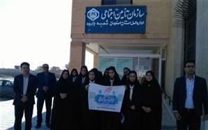 طرح ملی گردشگری دانش آموزی  بازدید از شعبه تامین اجتماعی منطقه امامزاده برگزار شد