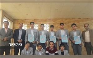 درخشش دانش آموزان دبیرستان شهید ذوالفقاری میبد در مرحله استانی مسابقات قرآن، عترت و نماز