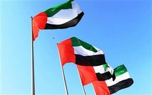 امارات در فهرست سیاه اتحادیه اروپا قرار گرفت