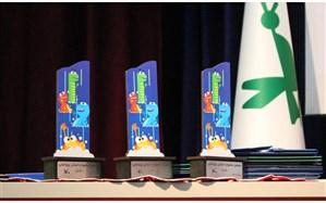 برگزیدگان جشنواره پویانمایی «شار» در مازندران مشخص شد