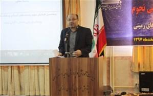 برگزاری بیستمین همایش استانی نجوم در پژوهشسرای رازی شهرری