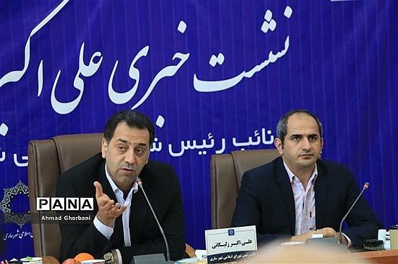 نشست خبری نائبرئیس شورای شهر ساری