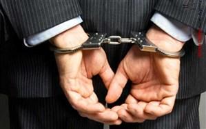 دستگیری کارمند بانک ملی که ۵۰ میلیارد اختلاس کرده بود