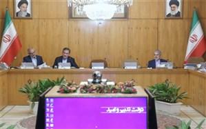 موافقت دولت با اصلاحات تغییرات تقسیماتی در ۱۲ استان کشور