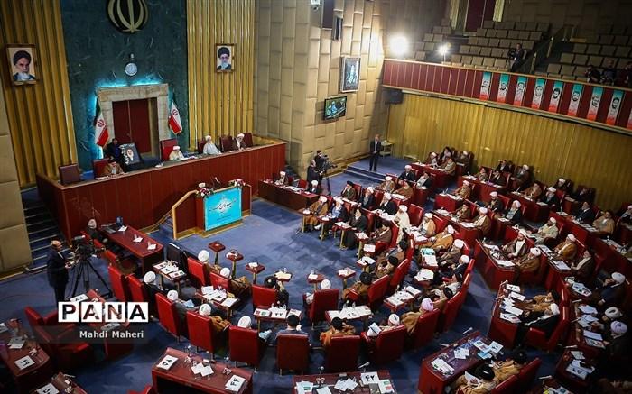 ششمین اجلاسیه مجلس خبرگان رهبری