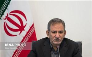 جهانگیری بخشنامه کرد: استانداران وفرمانداران تماموقت درمحل کار حضور داشته باشند