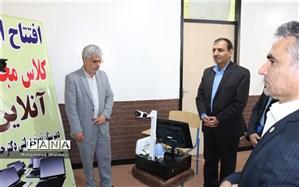 افتتاح اولین کلاس مجازی آنلاین در استان خوزستان