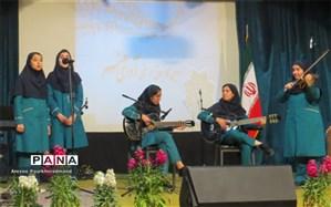 سومین کارسوق موسیقی آوای هنر در یزد