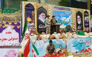 اولین یادواره بزرگ شهدای فرهنگی ودانش آموز در شهرستان امیدیه برگزار شد