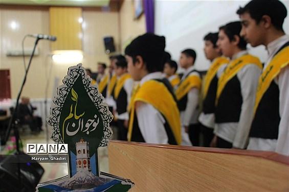اختتامیه هشتمین جشنواره نوجوان سالم مازندران