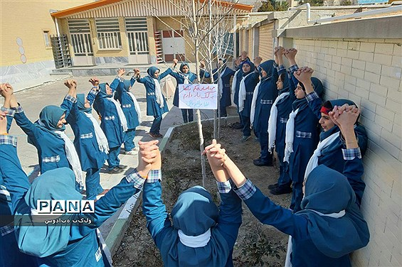 مراسم جشن نیکوکاری و روز درختکاری در دبستان دخترانه شاهد 2 شهرستان ملایر