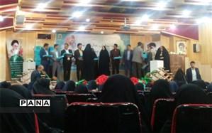 افتخار آفرینی دانش آموزان  دبیرستان فرزانگان دوره دوم  در مسابقات قرآن، عترت و نماز