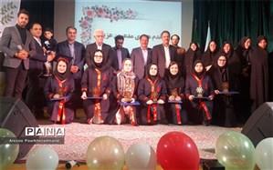 جشن فارغ التحصیلی دبیرستان فرزانگان دوره دوم