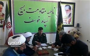 فرمانده سپاه ناحیه خوسف:  فعالیت 4 گروه جهادی درخوسف