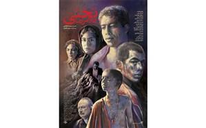 محید مظفری: غلامرضا تختی فیلمی نوستالژیک و قابل باور است