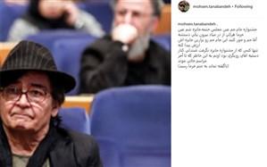محسن تنابنده جشنواره تلویزیونی جام جم را به مجلس ختم تشبیه کرد