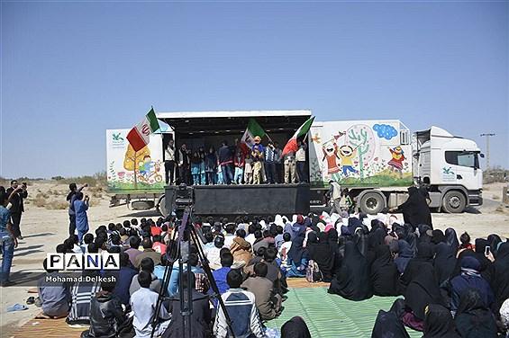 فاز نخست طرح امداد فرهنگى پیک امید در سیستان و بلوچستان