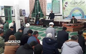 برگزاری محفل انس با قرآن کریم در سیاهدشت فاروج