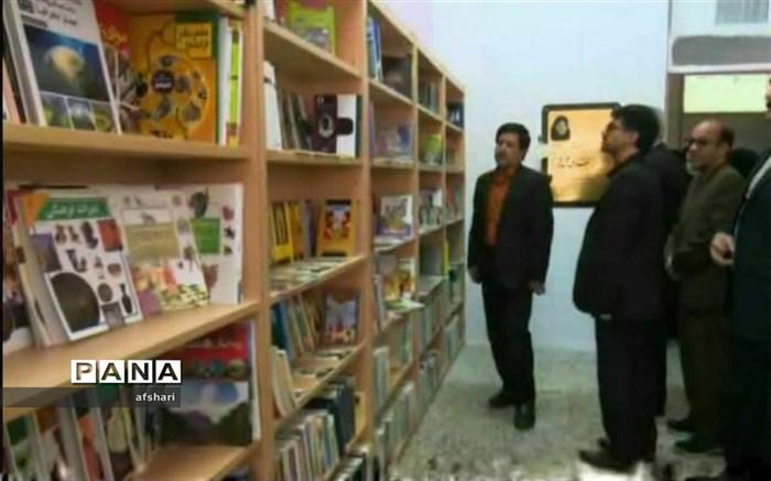 کتابخانه آموزشگاهی خیرساز