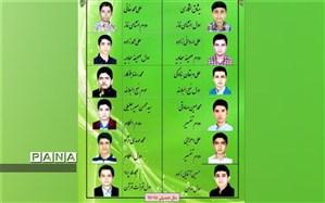 برگ زرین دیگری بر افتخارات دانش آموزان دبیرستان شهید صدوقی دوره دوم