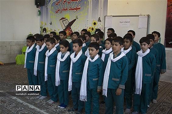 جشنواره سرود در دبستان قرآنی شهید مدرس یزد