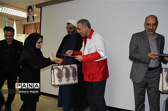 آیین تقدیر از کارکنان حوزۀ پشتیبانی جمعیت هلال احمر استان تهران