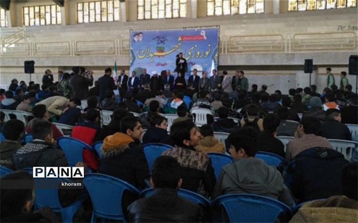 برنامه فرهنگی نوروز با شهیدان  باحضور دانش آموزان صورت پذیرفت