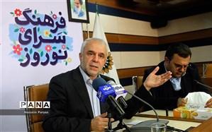 برنامه های نوروزی سازمان فرهنگی و هنری شهرداری تشریح شد