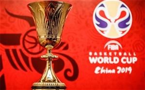 جام جهانی بسکتبال قرعهکشی شد؛ ماتادورها حریف ایران شدند