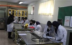 برگزاری اولین دوره مسابقات استانی مهارتهای آزمایشگاهی مدارس سمپاد