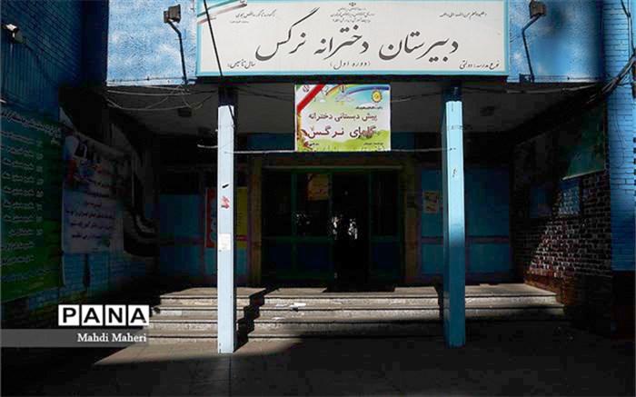 کمک 15 میلیون تومانی دانشآموزان مدرسه نرگس منطقه یک تهران به افراد بیبضاعت