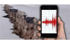 زلزله ۴.۳ ریشتری قصر شیرین را لرزاند