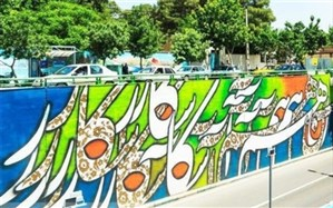 300 المان نوروزی در شهر اصفهان نصب می شود