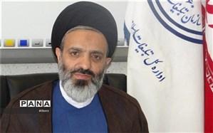 5 هزار نفر البرزی در مراسم  اعتکاف امسال شرکت خواهند کرد