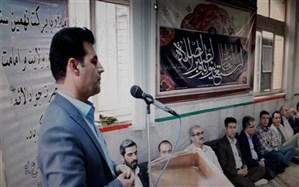 برگزاری مراسم اعیاد ماه رجب در اداره آموزش و پرورش ناحیه دو شهرری