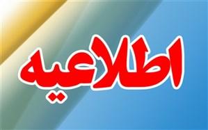 گردهمایی روسای سنجش ادارات کل آموزشوپرورش استانها برگزار میشود