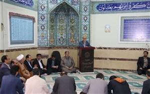 مدیر آموزش و پرورش اسلامشهر: تکریم ارباب رجوع ، پذیرش نقد منصفانه و برخورداری ازمدیریت قوی ضرورت بستر خدمتگزاری به مردم است